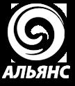 Альянс — Гостиничный комплекс в Коблево
